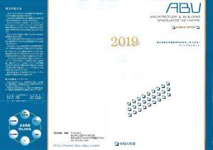 2019ANNUAL REPORT-001(1)
