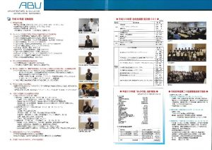 2019ANNUAL REPORT-002(1)