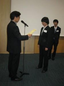 平成25年度在校生顕彰制度表彰式